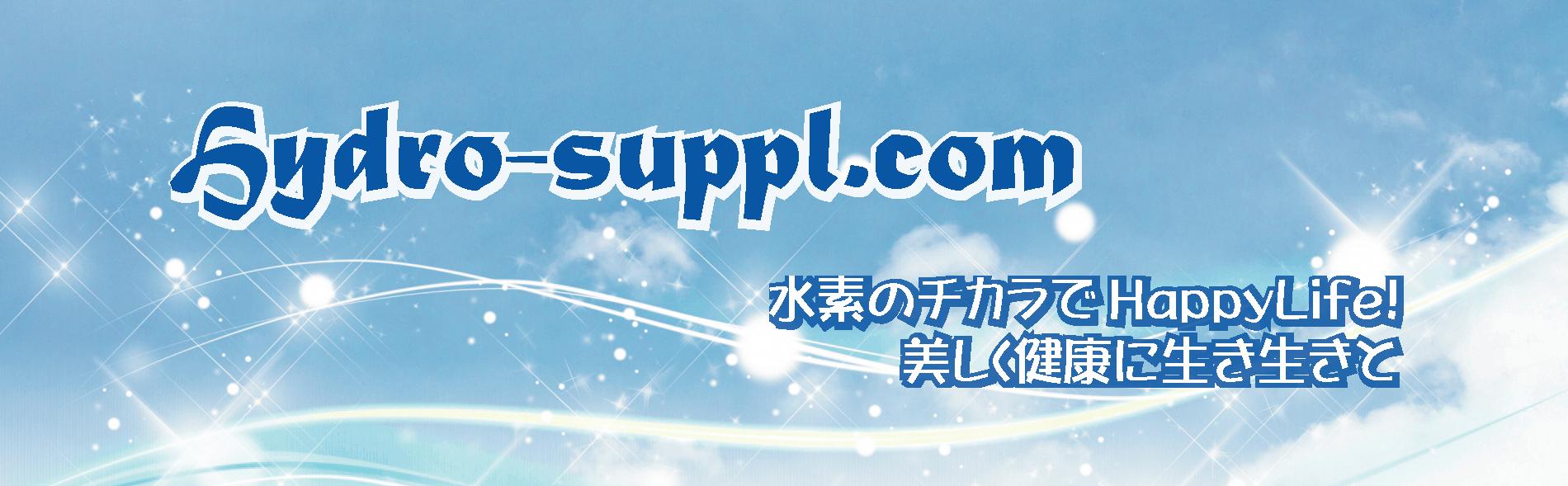 "<img src=""画像URL"" alt=""hydro-suppl.com"" />"